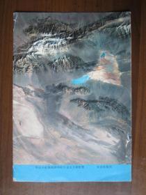 1985年年历画:柴达木盆地西部和阿尔金山卫星影像(张世良提供)(背面是地震地质1979年总目录)
