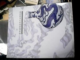 景德镇厚森青花瓷博物馆