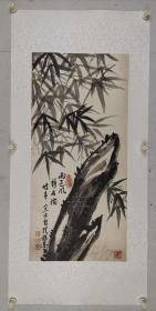 张广璞    尺寸  68/33  镜片 字子玉 ,   清举人
