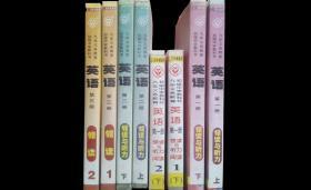 九年义务教育初中英语磁带全套