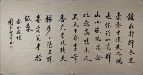 周克玉     尺寸   138/68    软件 男,汉族,1929年1月生,江苏盐城阜宁人。曾任中共中央委员、总后勤部政治委员,上将军衔。因病医治无效,于2014年3月25日在北京逝世,享年86岁。