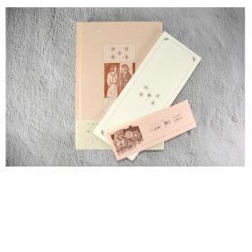 张燕淳先生签名《日本四季》毛边本(赠送特制日本月份手账一本及签名藏书票一张)