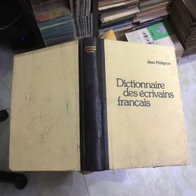 法国作家辞典