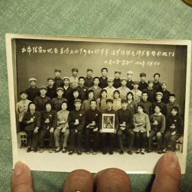 1970年张家口地区上山下乡知识青年代表。合影。