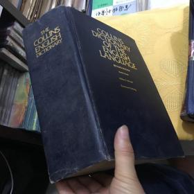 柯林斯英语词典Collins Dictionary of the English Language