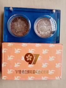 97.香港回归祖国纯银纪念章一套