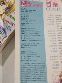 飞霞2008/11.12