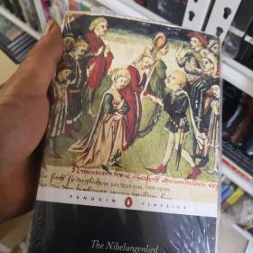 The Nibelungenlied:Prose Translation
