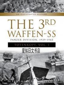 """【包邮】2018年出版 The 3rd Waffen-SS Panzer Division """"Totenkopf,"""" 1939-1943: An Illustrated History, Vol.1"""