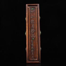 紫铜鎏金十二生肖挂坠一套 配老镶嵌宝石木头盒子 品相完好 做工精细 664克 盒长30厘米 宽7厘米 480