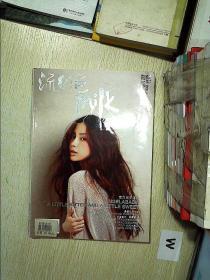 Milk 流行色 2011 April