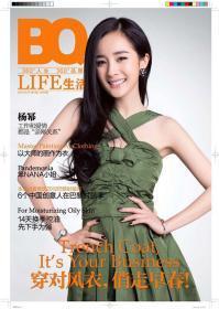 杨幂北京青年周刊封面杂志