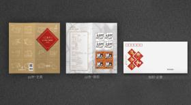 中国集邮总公司 《己亥年》PZ折 猪年 生肖邮票 四方联邮折带信封 邮票收藏 每套邮票号段只差一位 特别是尾2位及字母完全相同 基本联号 成本价出 希望通走