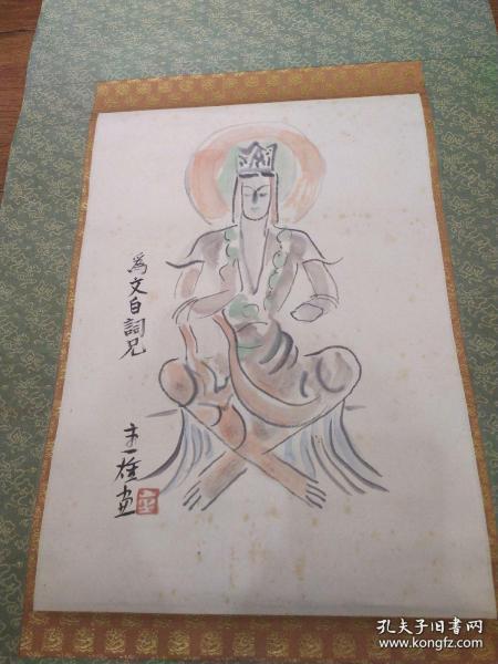 早期收藏日本老字画,悟开的白词兄,