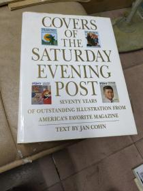 《COVERS OF THE SATURDAY EVENING POST》 (硬精装 大16开 彩图)