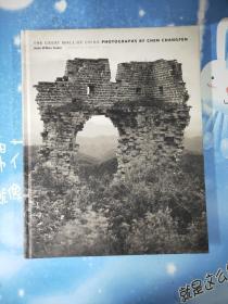 the great wall of china photographs by chen changfen 中国长城的照片 8开精装画册【签赠本】