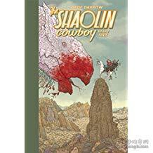 shaolin cowboy1-3