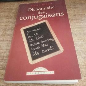 Larousse Dictionnaire poche des conjugaisons