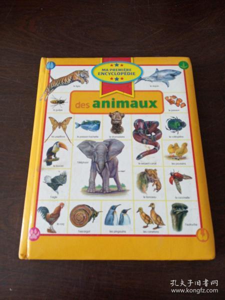 Ma Première Encyclopédie des Animaux(法语原版)