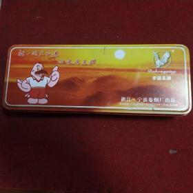 烟标(大红鹰铁盒烟标)