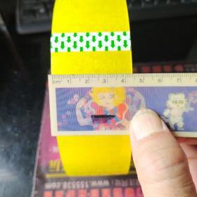 胶纸 胶带 封箱带 封口胶 (8个合售)【宽度4.5厘米,详情见描述】