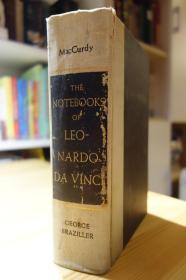 巨著 The notebooks of Leonardo Da Vinci 达芬奇笔记