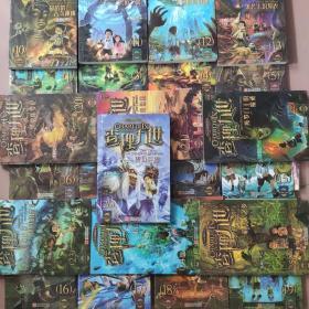 墨多多谜境冒险系列1-25册