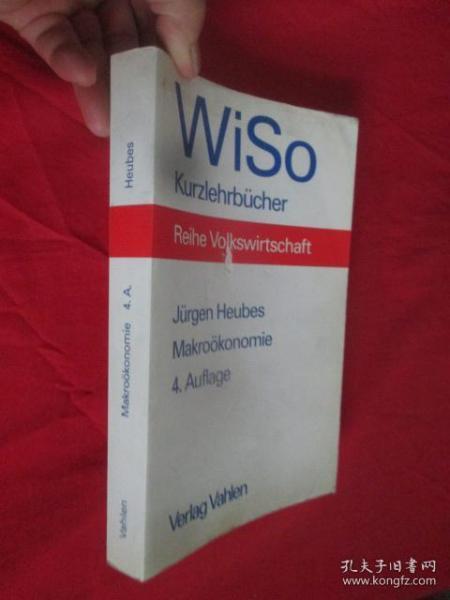 WiSo-Kurzlehrbücher:Reihe Volkswirtschaft    (小16开) 【详见图】