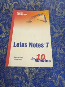 LotusNotes7