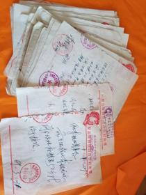 文革三原县介绍信47张(每张都盖有毛语录或头像印章)