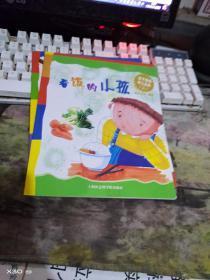 亲子图画育儿宝典 三册