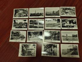 杭州西湖景点风景照片——15张合售