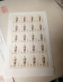 J字头邮票彭真同志诞生一百周年。一版面值80分20枚全。一号箱!