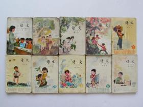 80后90年代人教版怀旧老课本五年制小学课本语文教科书一套,使用过,内容全