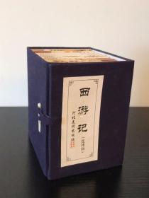 西游记 连环画怀旧小人书公仔书河北美术出版社带书盒