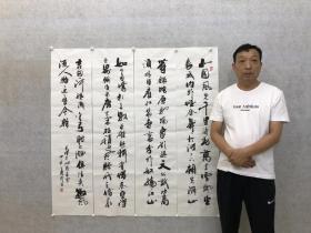 中国书法家协会会员欧阳新召老师四条屏书法作品尺寸135厘米*35厘米*4幅【沁园春雪】白宣