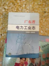 骞夸����靛��宸ヤ�蹇�:1991~2002