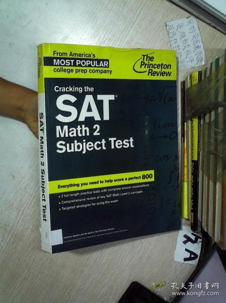 Cracking the SAT Math 2 Subject Test