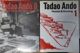 Tadao Ando安藤忠雄的思想历程+ Tadao Ando Houses & Housing