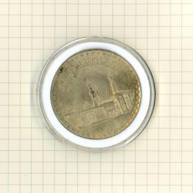 闲山集推荐世界银币——埃及1970-72年艾孜哈尔清真寺1镑银币  个人看BU(永久保真)