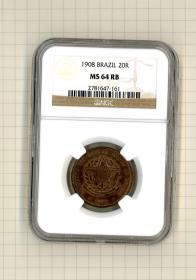 闲山集推荐世界辅币——巴西1908年五角星20瑞尔铜币  NGC评级 MS64RB(永久保真)
