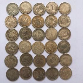 民国时期2角贰角小银毫小银币收藏30枚不重复2角贰角银元30枚
