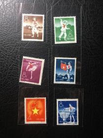 纪64中国少年先锋队建队十周年邮票少先队邮票盖销邮票信销邮票老纪特邮票