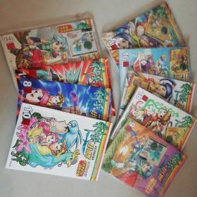 大型动画系列丛书-神兵小将3.8.9.10.11.15.16.18..24期【9册合售】6册有赠品