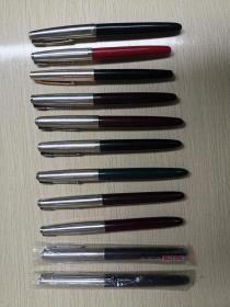 11支英雄钢笔(大部分未用)