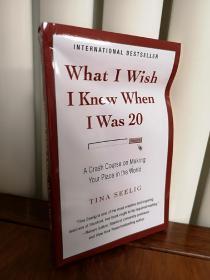 真希望二十几岁知道的事,What I Wish I Knew When I Was 20:A Crash Course on Making Your Place in the World,瑕疵如图,介意勿拍,包邮(挤压变形,左上角有破损,内页无笔记无划痕)