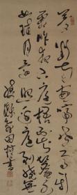 回流字画清末日本汉学家、诗人、儒者,龟田鹏斋长子。名长梓、字木王,别号学经堂。跟随父亲学习诗文。龟田绫赖(1778-1853)书法一副 日本回流字画 日本回流书画