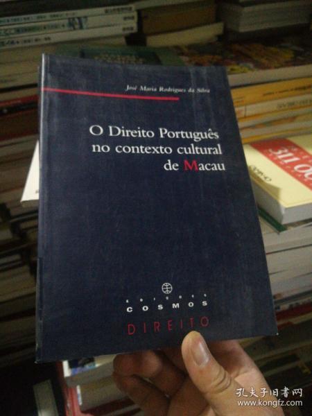 O Direito Português no contexto cultural de macau