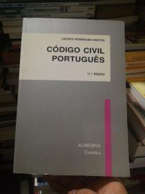CÓDIGO CIVIL PORTUGUÊS