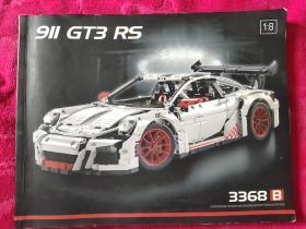 911 GT3 RS(1·8  3368B  保时捷模型拼装图册)